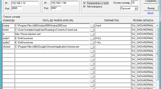 Программа для управления компьютером с помощью RESTfull
