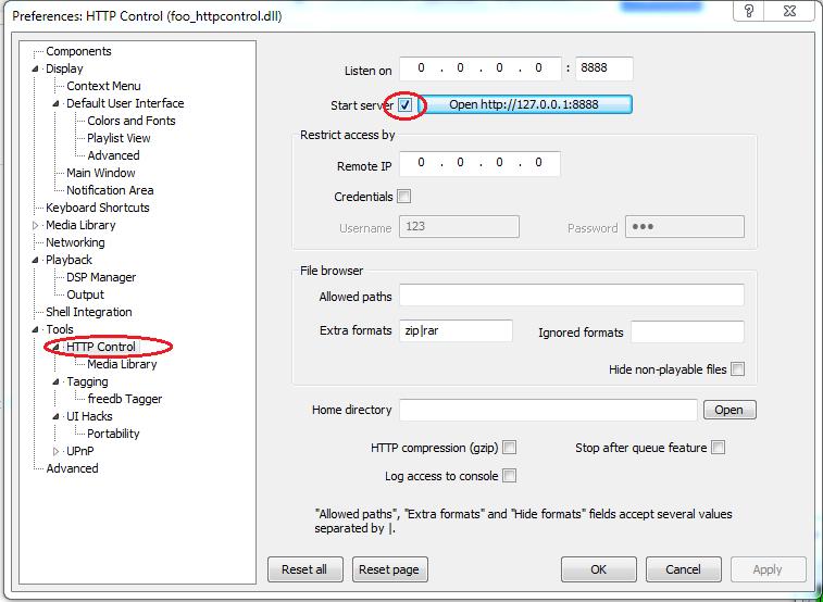 Активация сервера в плагине foo_httpcontrol foobar2000