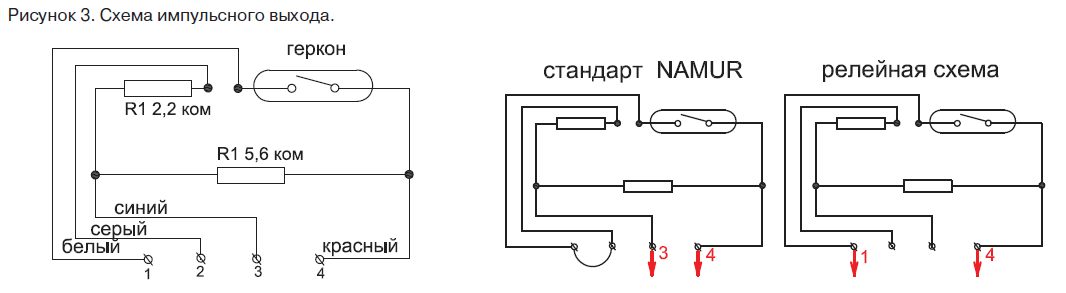 Схема импульсного выхода счетчика воды Valtec
