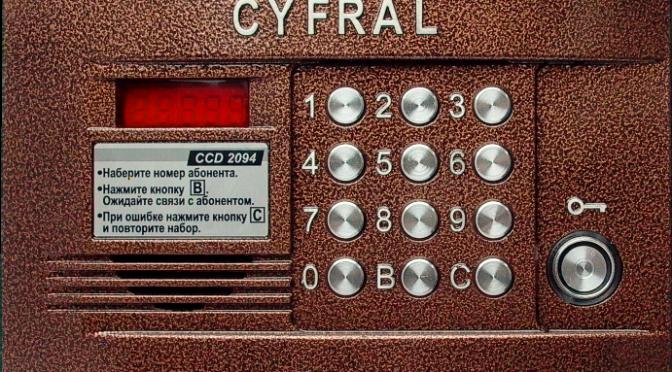 Управление координатным домофоном Vizit (Cyfral)