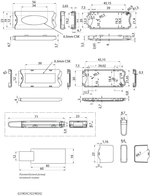 Чертеж корпуса g1901