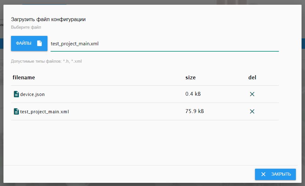 Загрузка XML файла проекта SigmaStudio